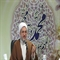 Ayat. Araki: Islamic Unity paves the way for Imam al-Asr Advent