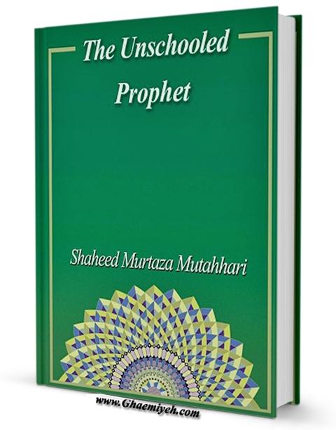 The Unschooled Prophet
