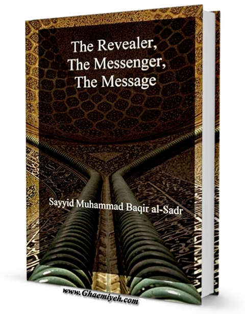 The Revealer, The Messenger, The Message