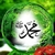 Revealing the exalted status of the Ahlul Bayt (AS): 24th Zilhajj, Eid al-Mubahila