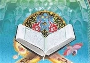 Quran, Hadith Competitions in Algeria onward of Prophet's Birthday