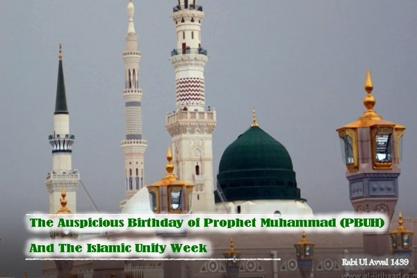 Holy Prophet's (PBUH) Birthday and Islamic Unity Week