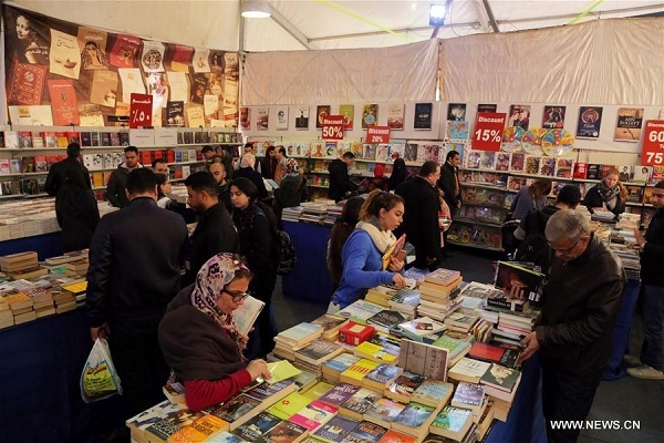 '100 Questions about Islam' presented at Cairo International Book Fair