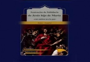 Spanish version of Jesus Christ book of wisdom published