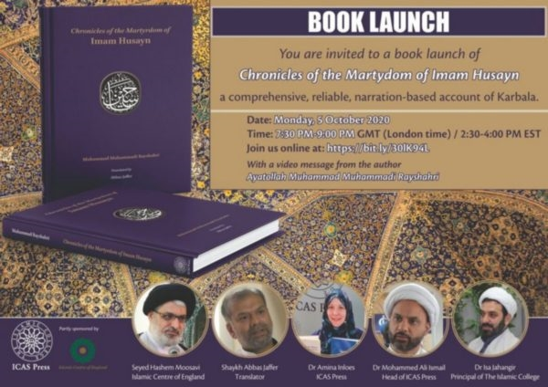 Book Launch: Chronicles of the Martyrdom of Imam Husayn